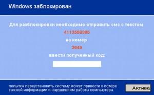 al_16apr09_ransomlock1