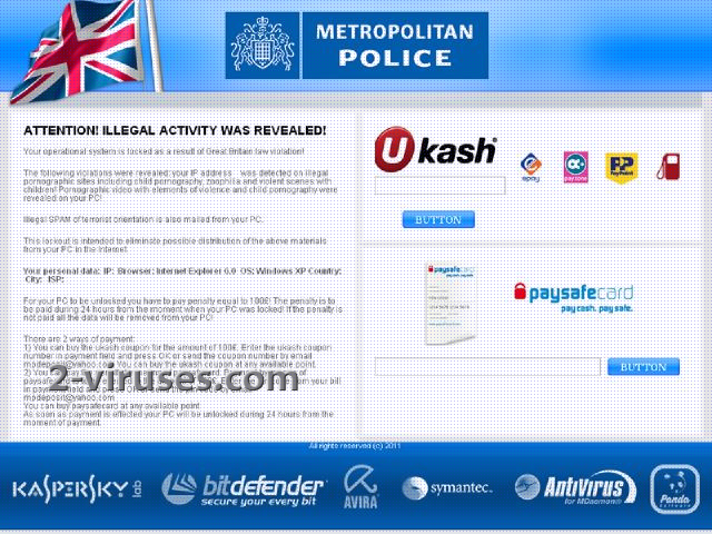 Ukash Virus (ransomware) screenshot