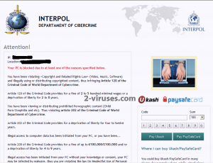 interpol-departament-of-cibercrime-virus