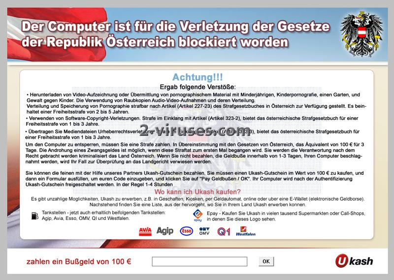 Austrian Police virus