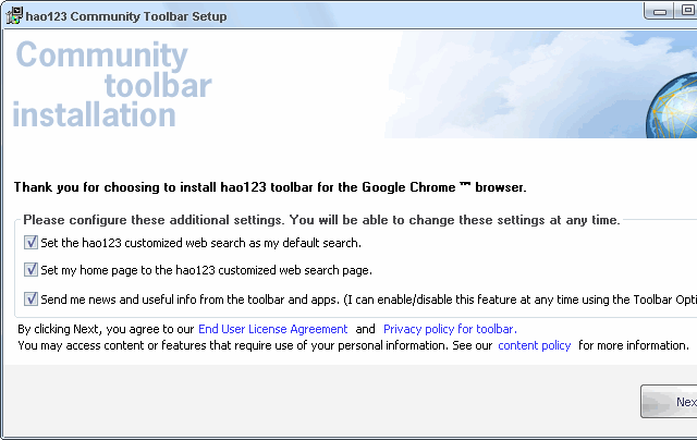 related image #1 from Hao123 toolbar