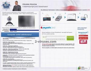 Polska Pilicja virus