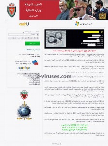 related image #1 from Morocco Sûreté Nationale virus