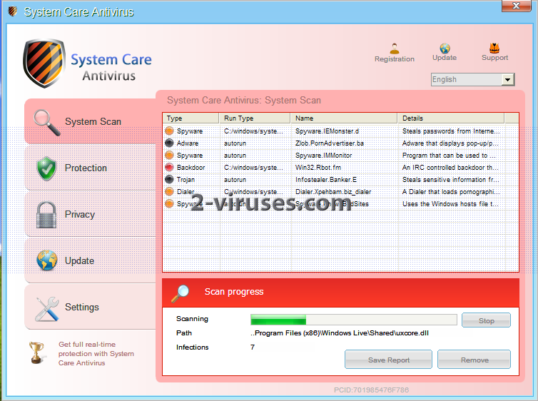 related image #1 from System Care Antivirus