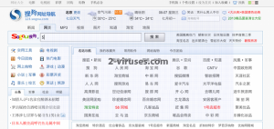 related image #1 from Sogou virus