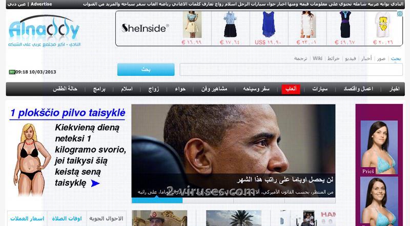 Alnaddy.com virus