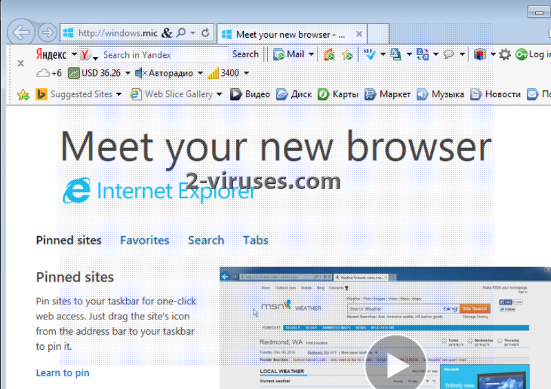 related image #1 from Yandex bar