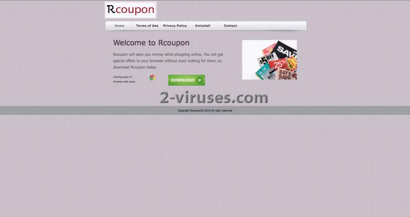 related image #1 from Rcoupon