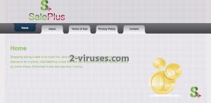 saleplus-ads