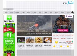 521news-com-virus