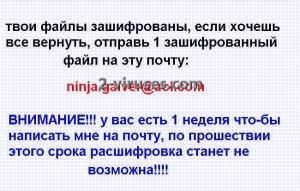 Ninja_Ransomware_remove_virus