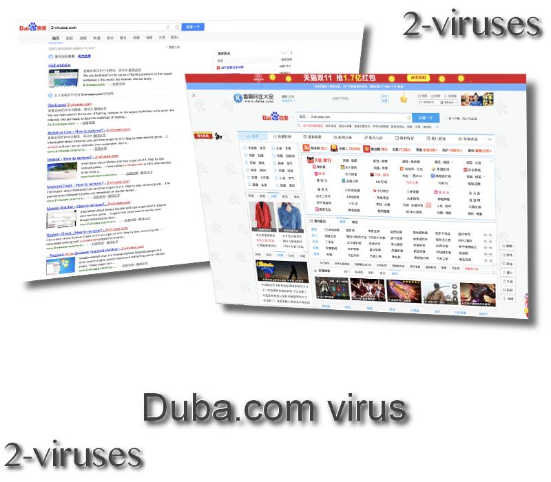 related image #1 from Duba.com virus