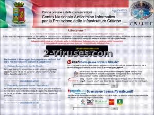 polizia-postale-virus