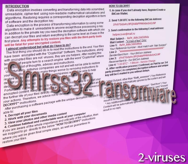 Smrss32-ransomware-2-viruses