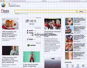 smartinf-ru-2-viruses