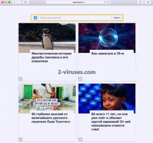 startmain-ru-2-viruses