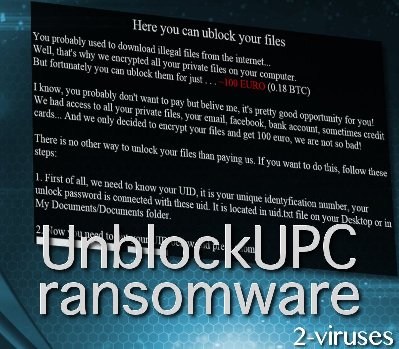 unblockupc-ransomware-2-viruses