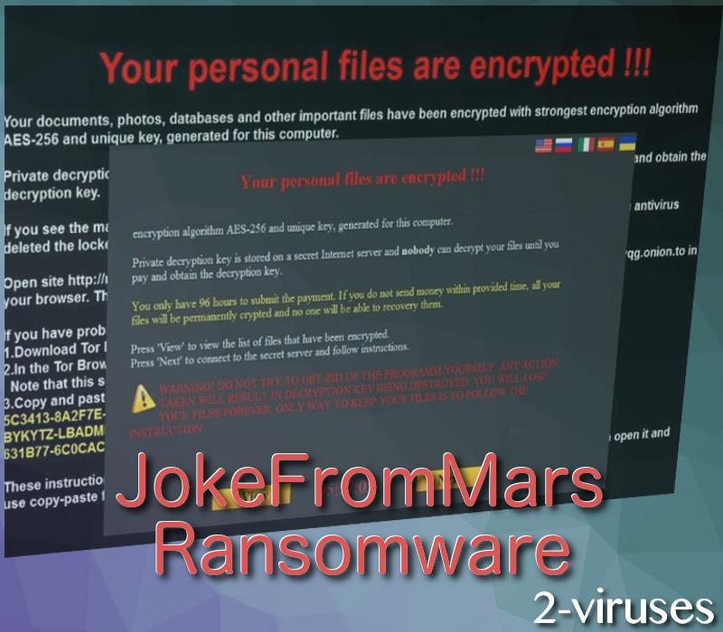 jokefrommars-ransomware-2-viruses