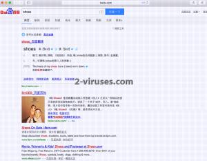 Hao.7654.com virus