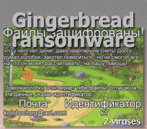 Gingerbread Ransomware