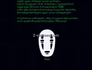 Onyx virus