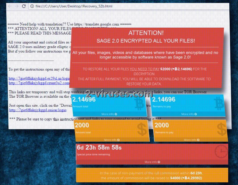 sage-ransomware-2-viruses