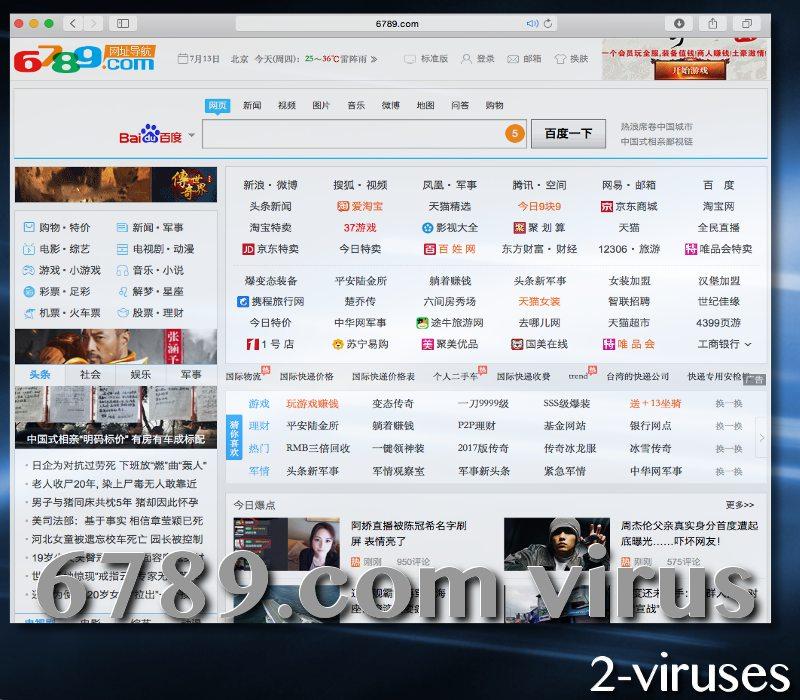 6789.com _virus_browser_hijacker_remove