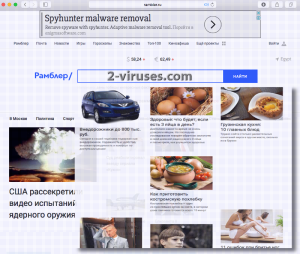 Rambler.ru virus