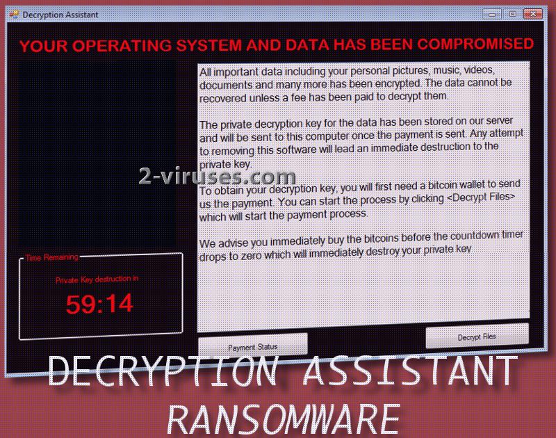 Decryption Assistant ransomware virus