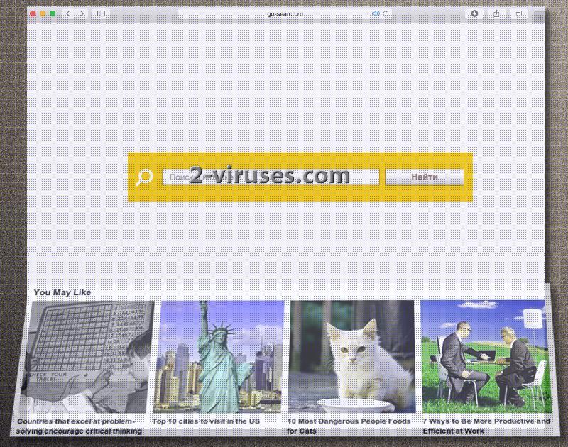 Go-search.ru virus