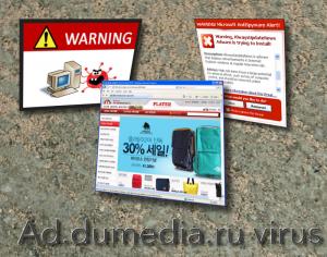 ad.dumedia.ru virus remove