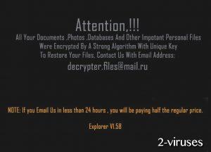 Explorer Ransomware virus