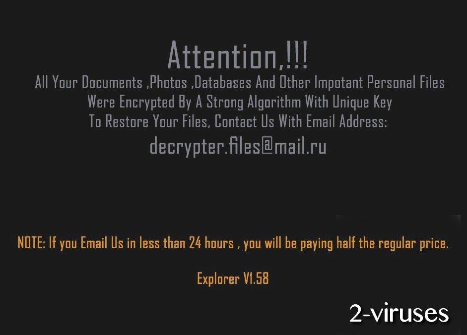 Explorer Ransomware Desktop