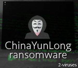 ChinaYunLong virus