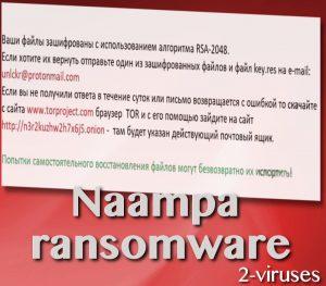 Naampa ransomware virus