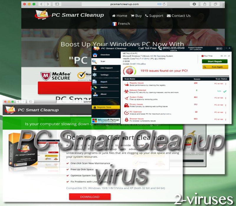 Smart virus remover 1.46.0.0