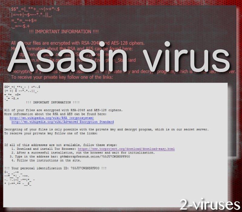 Asasin virus