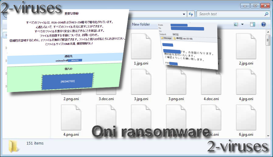 Oni ransomware - How to remove - 2-viruses com