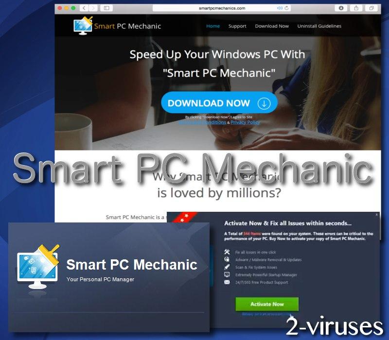 Smart PC Mechanic virus