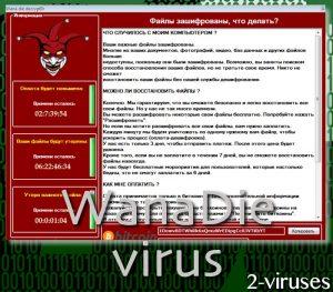 WanaDie virus