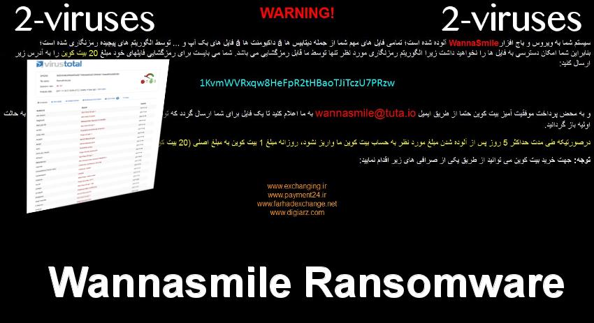 WannaSmile ransomware virus