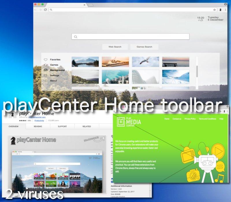 playCenter Home virus