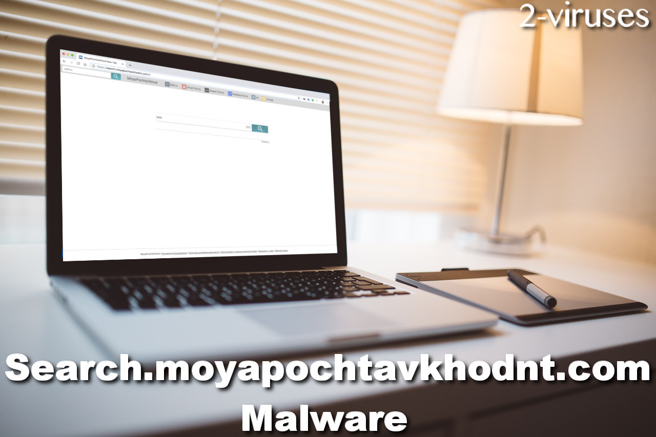 Free Malware Removal Tool   Anti-Malware Scan Software