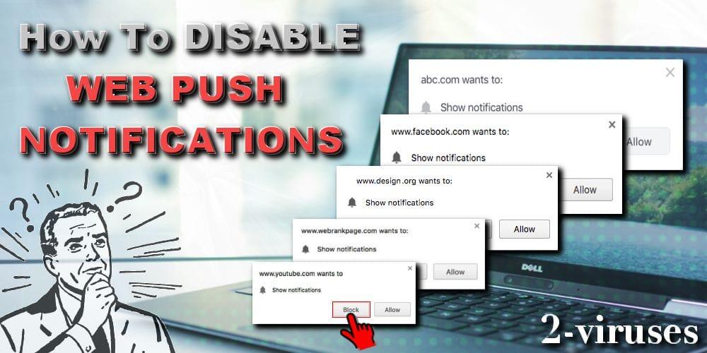 malwarebytes disable notifications