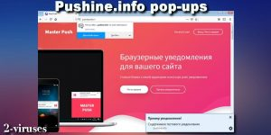 Pushine.info Pop-ups