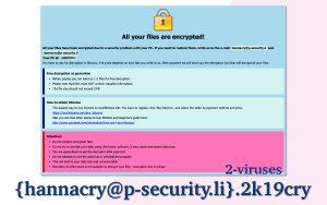 2k19cry File-locker